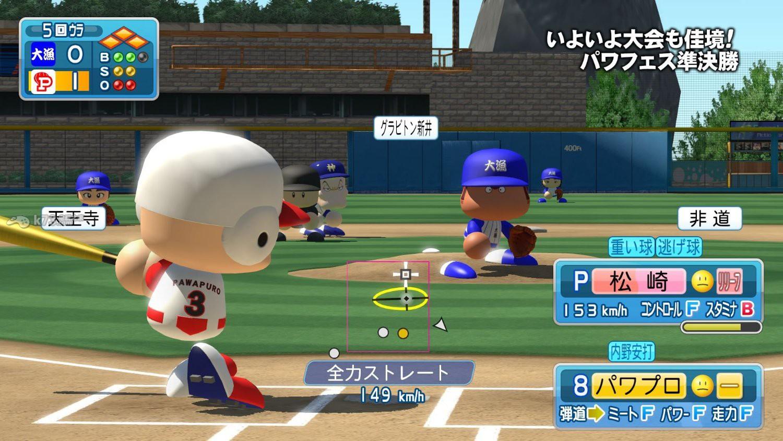 实况力量棒球2016 日版下载 截图