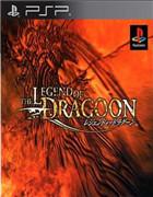 龍騎士傳說完全中文版下載