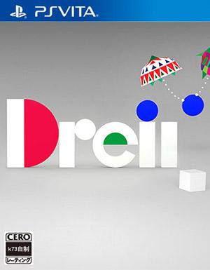 构建Dreii 美版下载