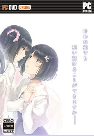 FLOWERS秋篇 中文版下载