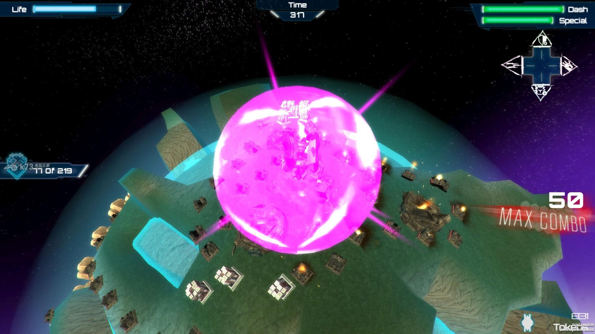 太空领主 欧版下载 截图