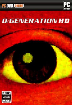 D时代高清版 免安装版下载