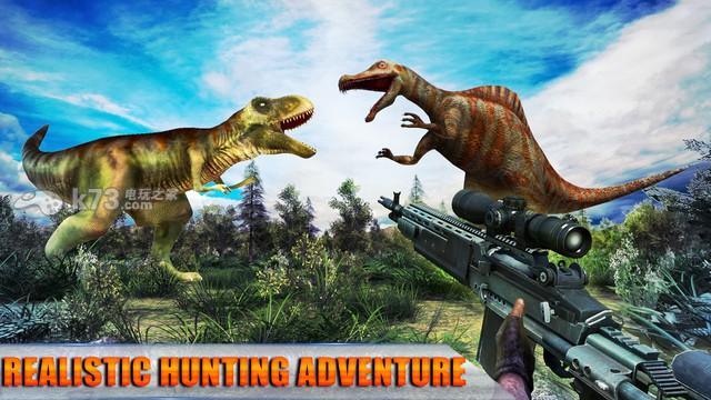 丛林狩猎恐龙安卓版下载v1.2 Jungle Dino Hunting 3D手游apk下载 k73