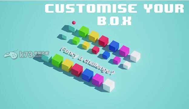 盒子 v2.0 中文破解版下载 截图