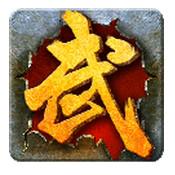 魂斗武者无限钻石版下载v1.0