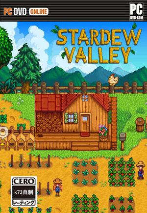 Stardew Valley v1.07.H2 免安装版下载