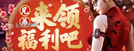 星露谷物语 v1.20 中文破解版下载 截图