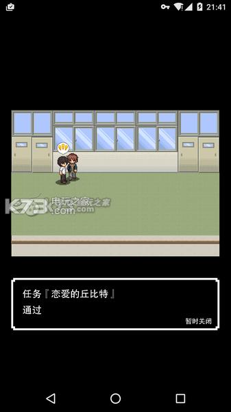 我能拯救老爹吗 v 1.0.1 游戏下载 截图