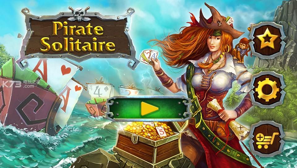 海盗纸牌 美版下载 截图
