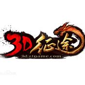 3D征途手游官网ios版下载v1.0