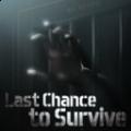 最后的生存机会官网iOS版下载v1.3.9