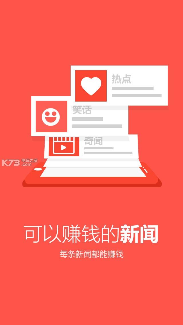 钱宝宝 v1.3.24 官网下载 截图