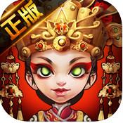 寻龙诀之大粽子英雄 v1.0 安卓正版下载