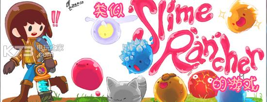 基佬大乱斗 v0.7.0 中文硬盘版下载 截图
