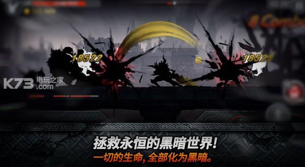 黑暗之剑itunes官方下载v1