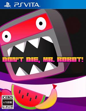 别死机器人先生 美版下载