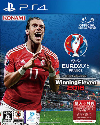 实况足球2016 欧洲杯 日版预约