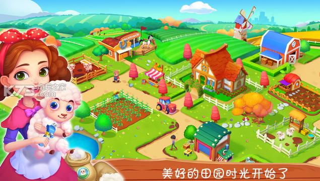 《LINE小熊农场》推出的想吐天与风格模拟休闲游戏,游戏画风十分的清新可爱。在玩法上本作与经典的游戏《卡通农场》十分的相似,玩家将和可爱的小熊们一起进行建设农场的活动,一样勤劳的双手赚取金钱不断扩大自己的土地获得能夺得资源,喜欢的玩家不妨尝试一下。