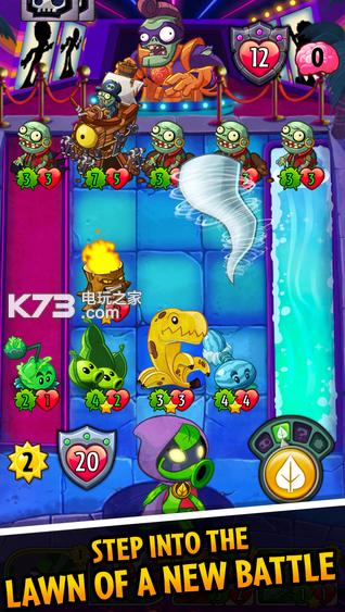 植物大战僵尸英雄传 v1.36.42 无限钻石破解版下载 截图