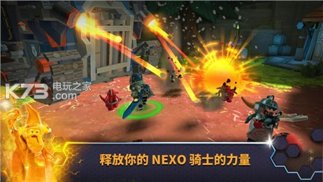 樂高未來騎士團梅洛克 v3.0.2 游戲下載 截圖