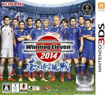 实况足球2014蓝色武士的挑战中文版下载