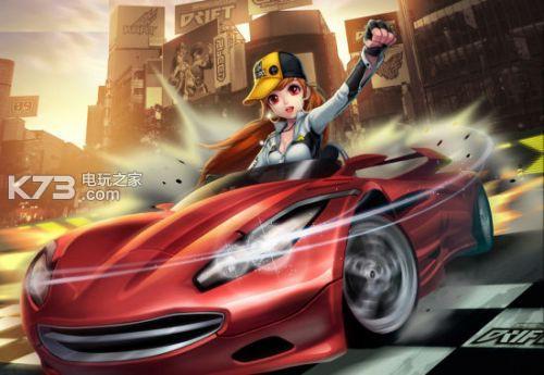 QQ飞车手机版 v1.3.1.9764 安卓无限钻石金币版下载 截图