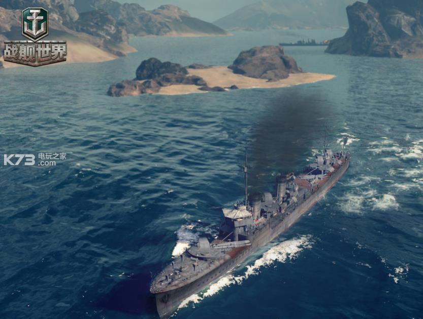 战舰世界手游 v2.3.4 官网下载 截图