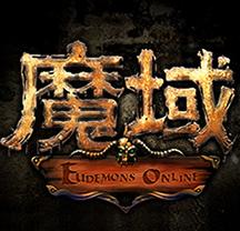 魔域手游官网下载v6.0.0