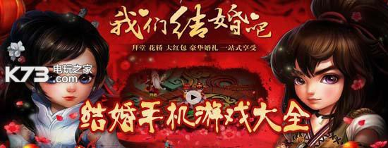 这是我的战争 v1.3.9 中文破解版下载 截图