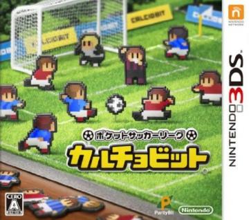快乐足球汉化中文版下载