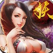 九层镇妖塔安卓版下载