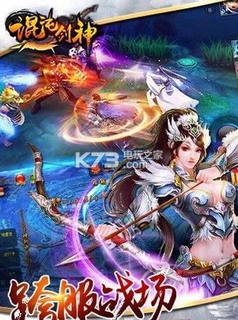 混沌剑神最新下载_混沌剑神 最新版v1.0.33
