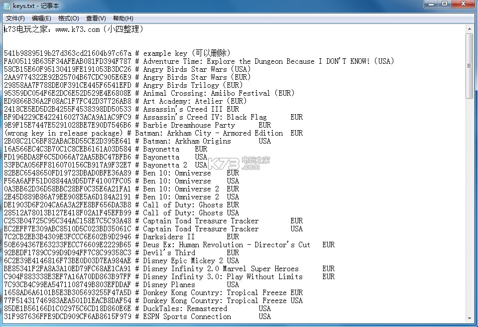 cemu模拟器keys app下载【全wud游戏】 wiiu模拟器wud keys -k73
