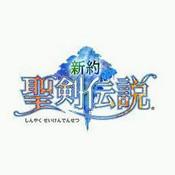 新约圣剑传说手游下载v1.0