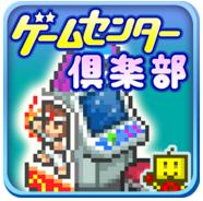 游戏厅俱乐部iphone/ipad下载v1.0