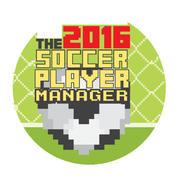 足球运动员经理2016安卓版下载v1.1