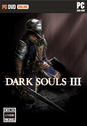 黑暗之魂3 原声CD下载