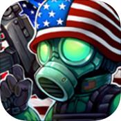 横扫僵尸 v1.0 安卓正版下载