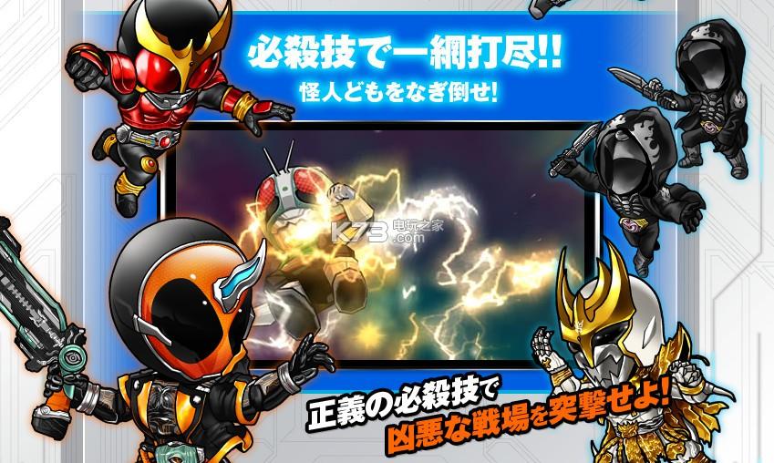 假面骑士战斗热潮 v1.2.4 安卓手机版下载 截图