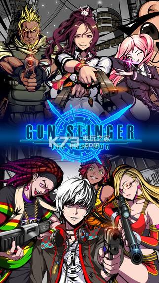 枪神GunSlinger v1.0.8 中文破解版下载 截图