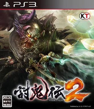 讨鬼传2日版下载