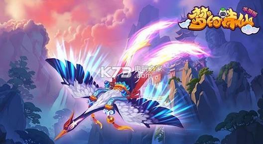 梦幻诛仙手游版  《梦幻诛仙手游版》是改编自腾讯旗