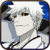 死神一护安卓版下载v1.0