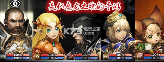 梦想召唤王 v1.1.22.13 下载 截图