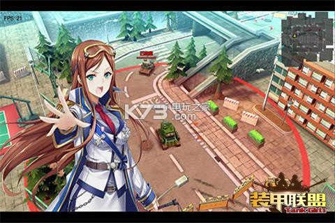 裝甲聯盟 v1.335 安卓正版下載 截圖