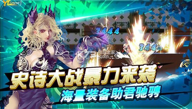 诸神战纪EX v1006 安卓版下载 截图