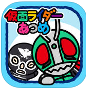 假面骑士收集下载v1.1.7g