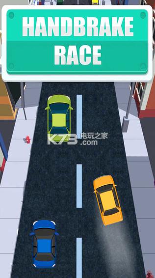 刹车大冒险 v1.0.1 ios版下载 截图