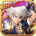 QO幻想下载v1.0