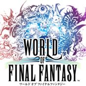 最终幻想世界手游 v1.0 安卓版下载